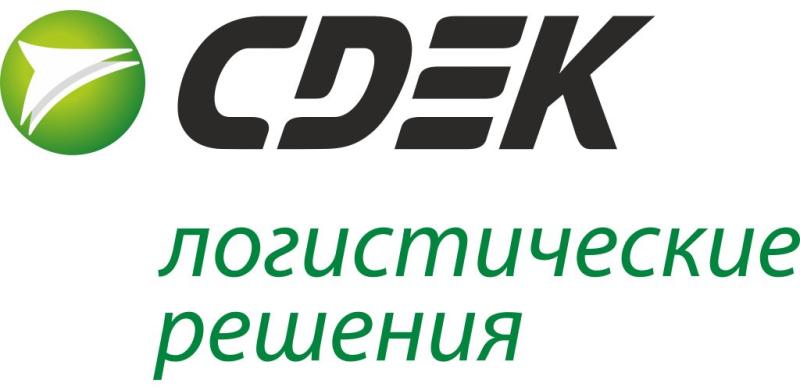 СДЭК логистическая компания доставка с Алиэкспресс