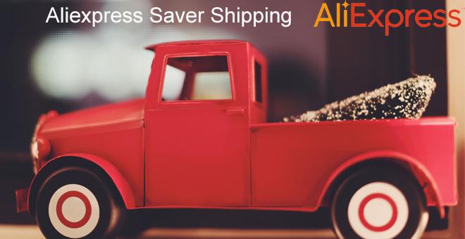 Aliexpress Saver Shipping – не самый лучший вид доставки, потеря товара и денег.