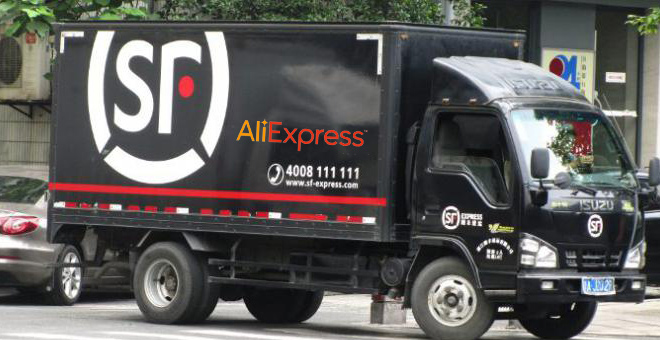 Почтовая служба SF Express