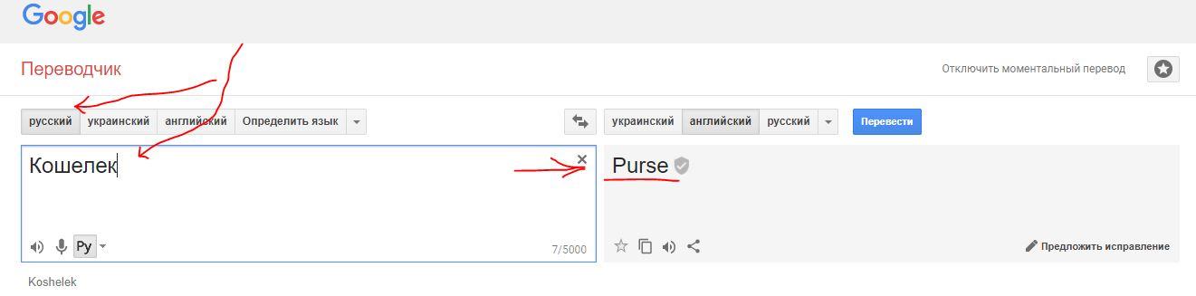 алиэкспресс перевод слов