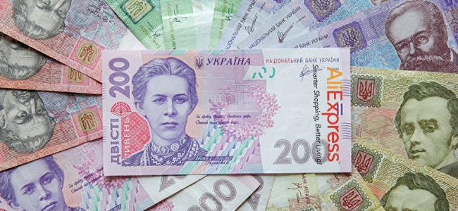 Алиэкспресс цены в гривнах UAH Украина