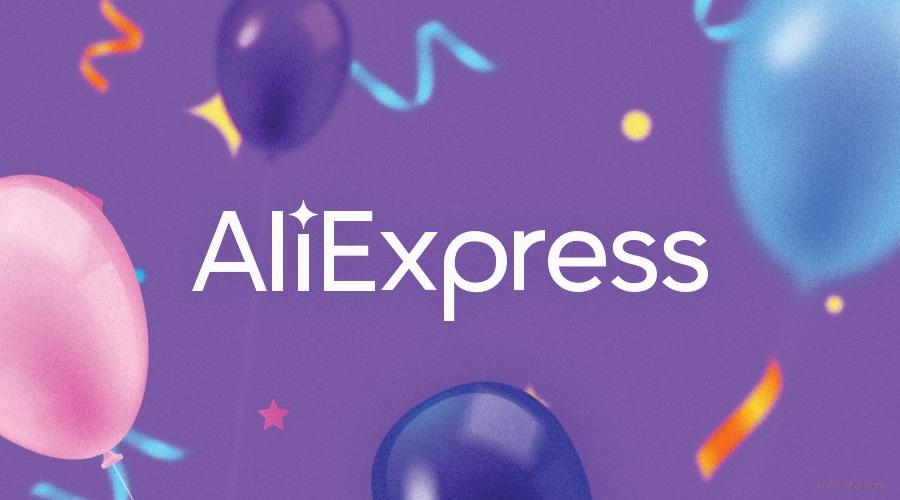 aliexpress расширение для браузера